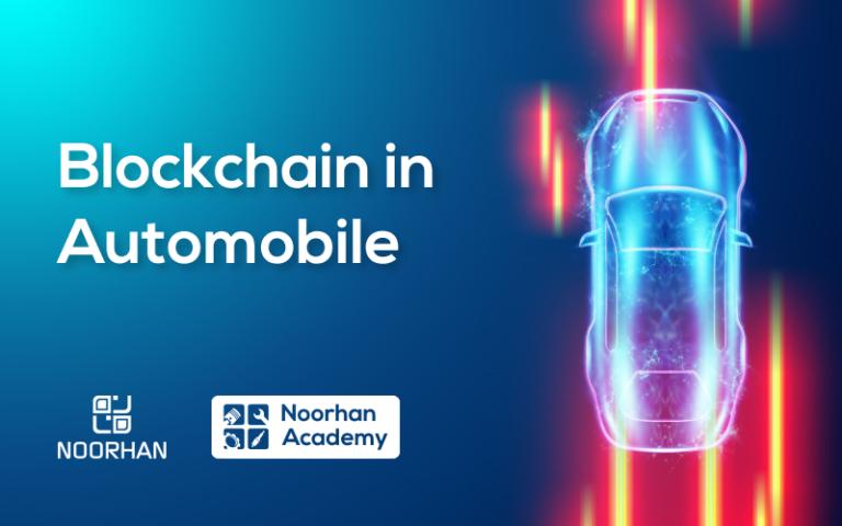 Blockchain in automobile