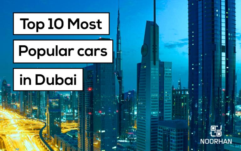Top 10 Most Popular cars in Dubai